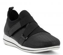 Green Comfort Sort Sneaker med Velcro